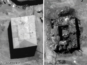 Before and after satellite image of destruction to a Syrian Reactor. 2008. Source: Wikimedia, https://commons.wikimedia.org/wiki/File:Syrian_Reactor_Before_After.jpg