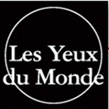 Les Yeux du Monde Gallery     841 Wolf Trap Road, Charlottesville, VA