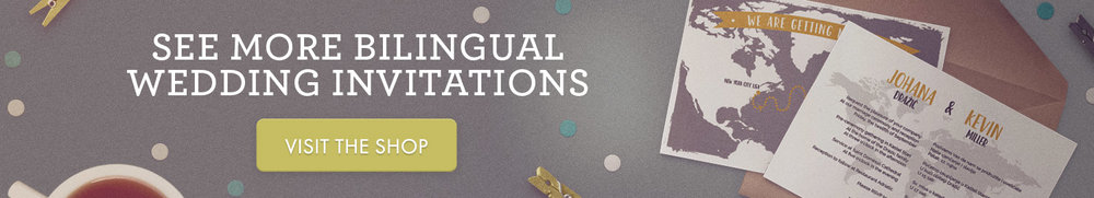 See more bilingual wedding invitations. Visit the shop!