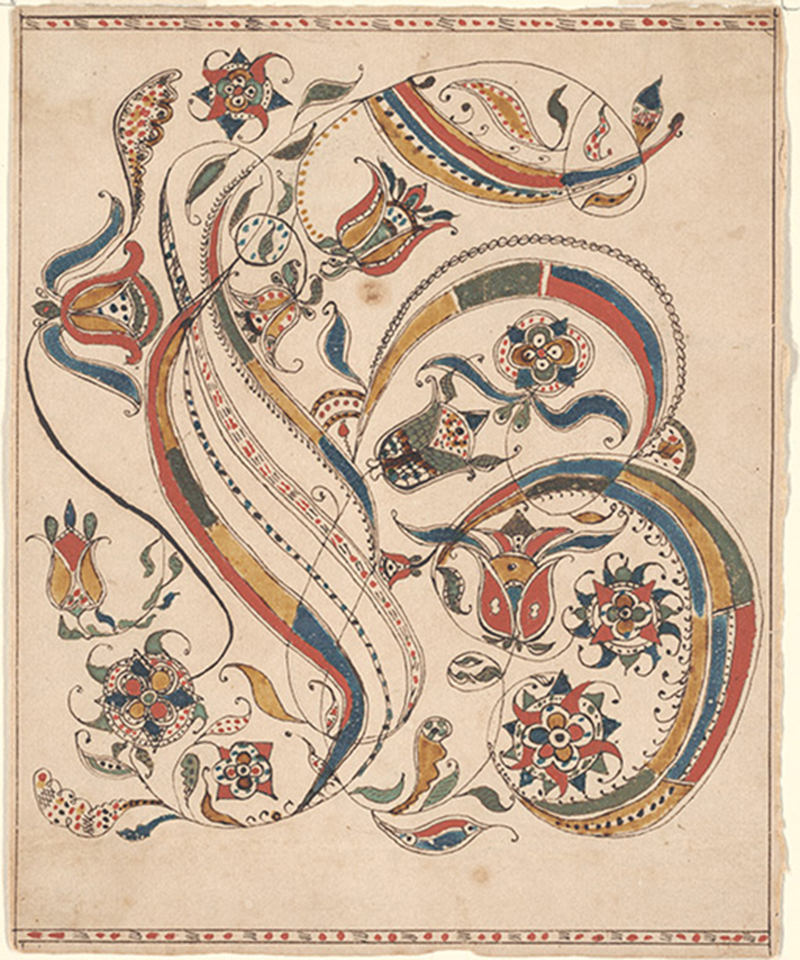 "Letter H (although it looks more like a ""B"" to me), ca. 1810"