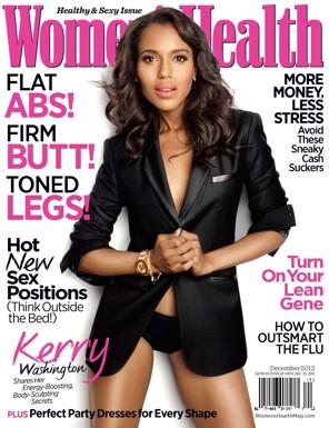 Celebrity Inspiration:Kerry Washington