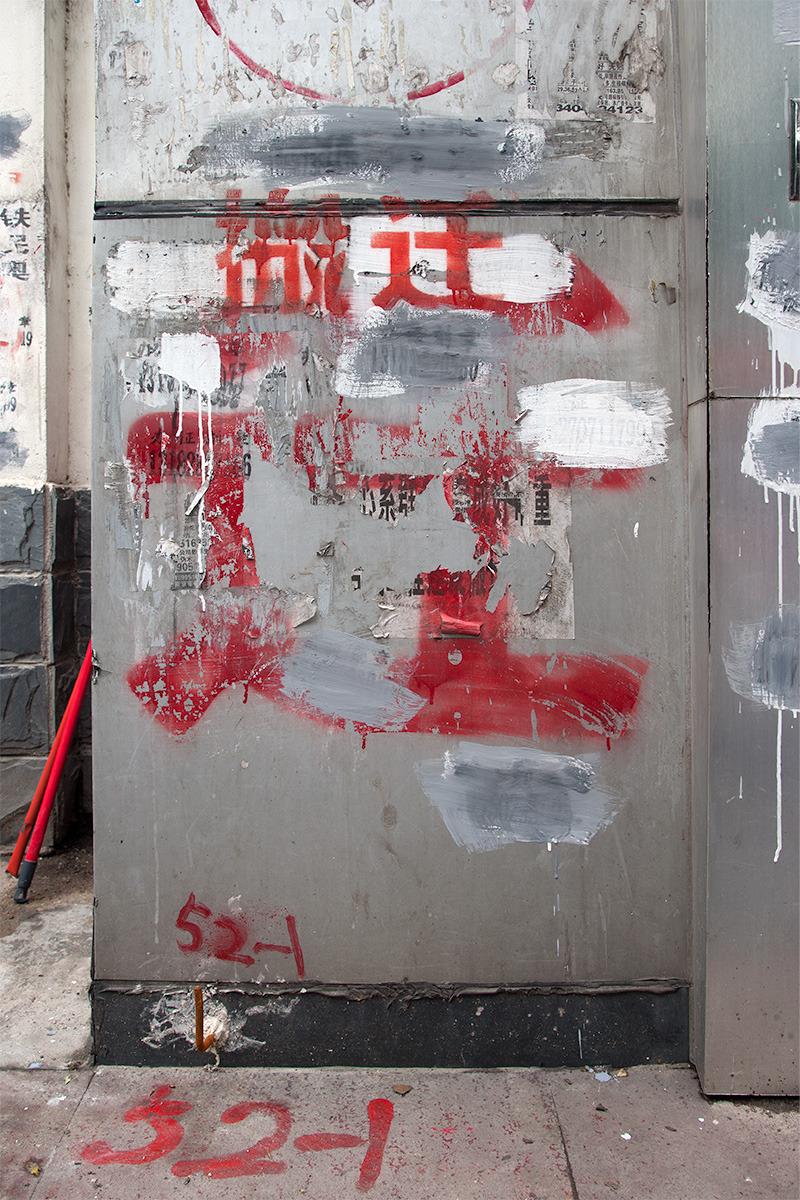 Nanjing.2012.