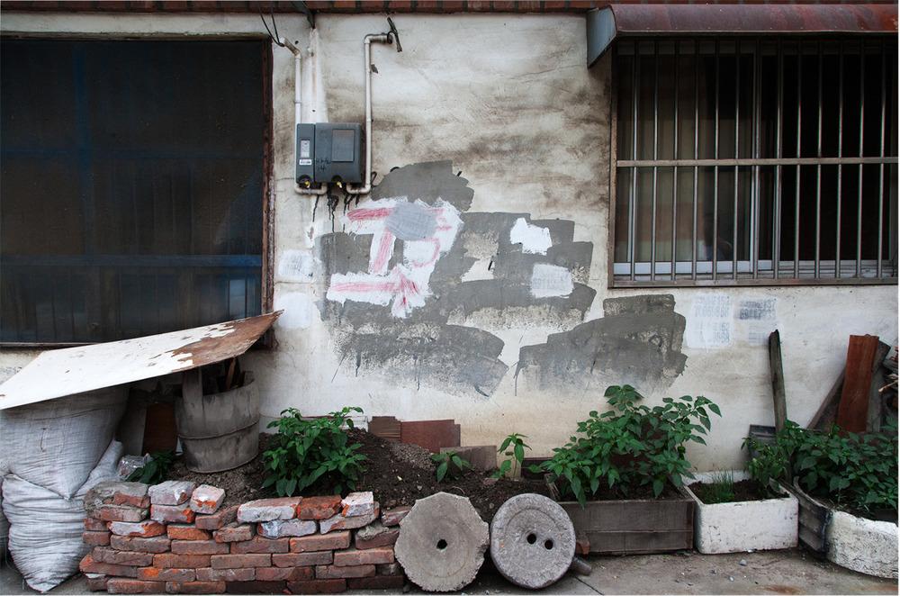 Gaoyou, Jiangsu. 2012.