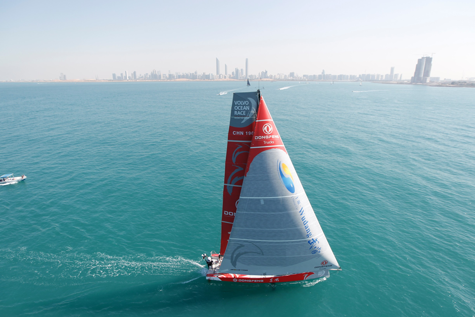 155492_Volvo_Ocean_Race_2014_2015.png