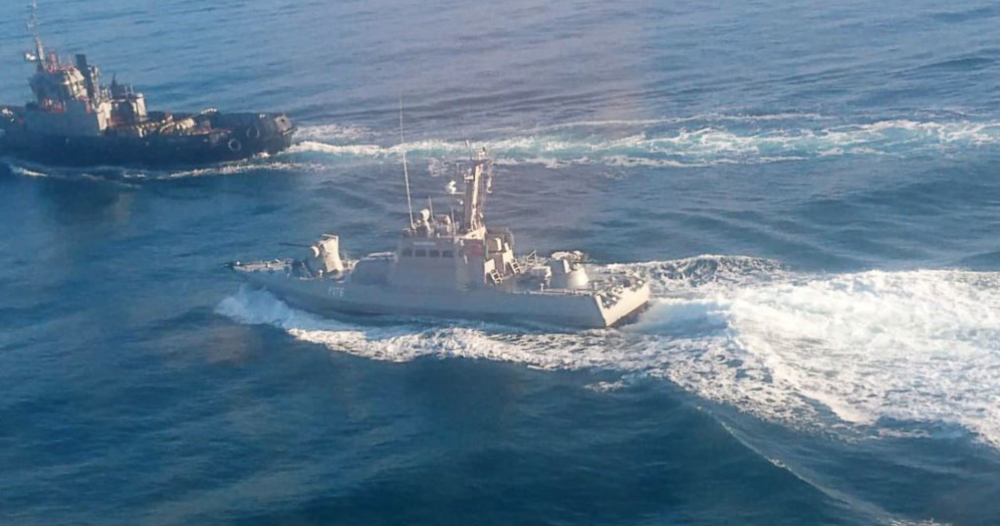 Photo from: https://www.rferl.org/a/ukraine-russian-ship-rams-navy-tugboat-off-crimea-azov/29619665.html
