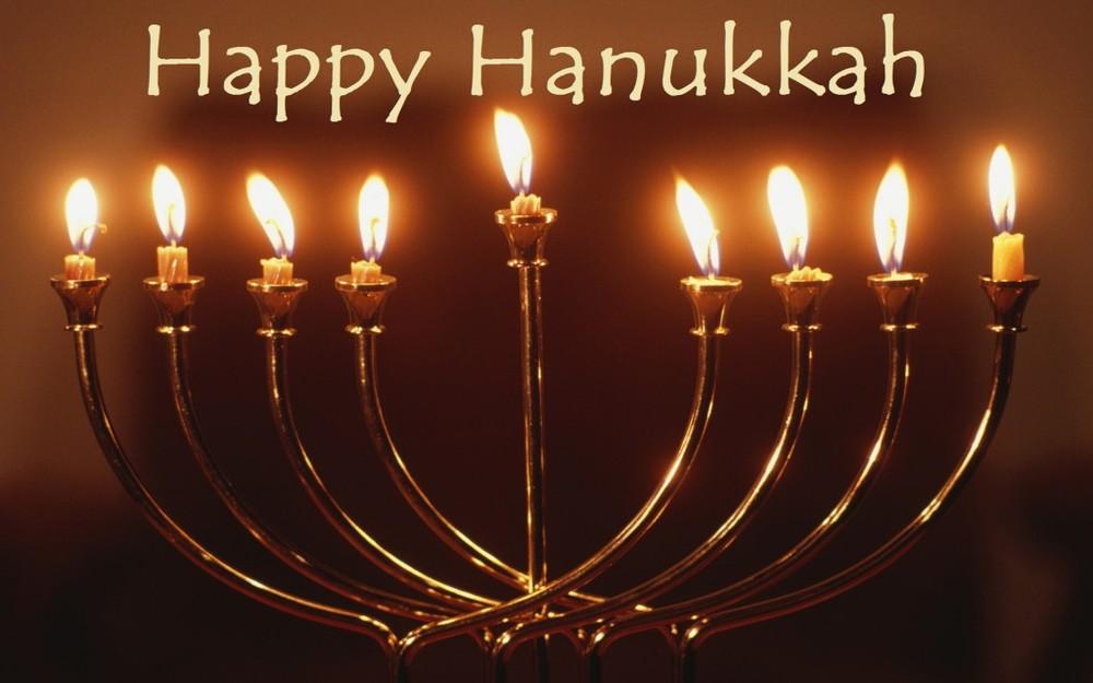 HappyHanukkah2012-1024x640.jpg