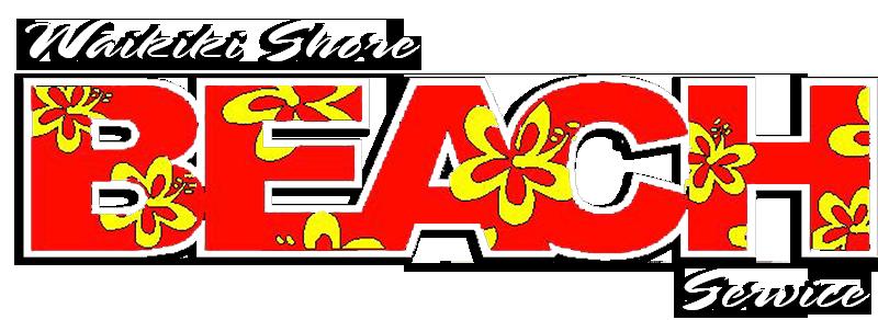 Waikiki Shore Beach Service - Rentals On Waikiki Beach