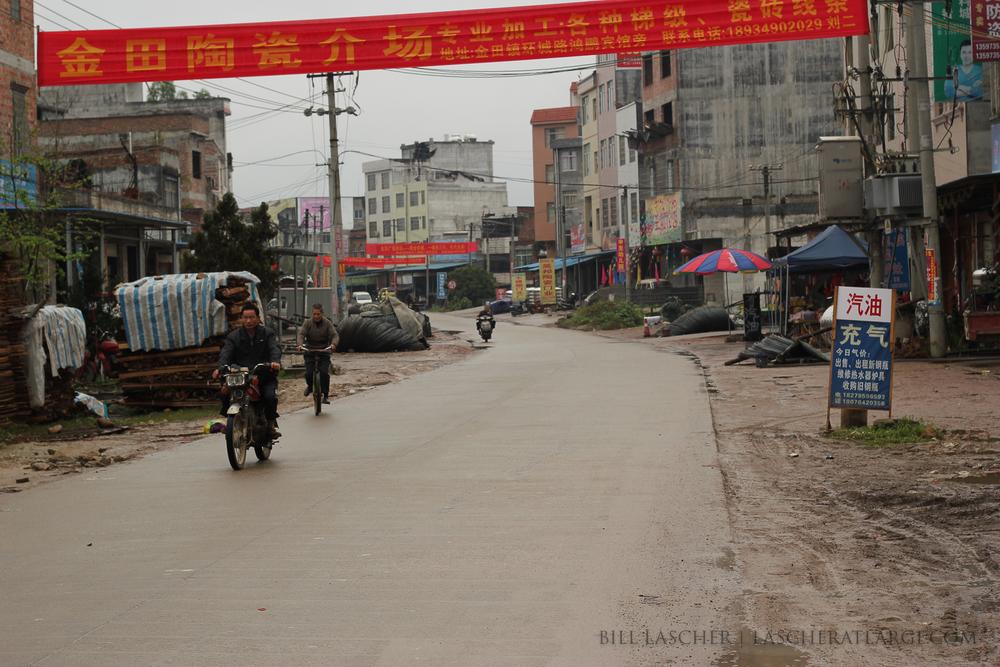 Jintian Mud