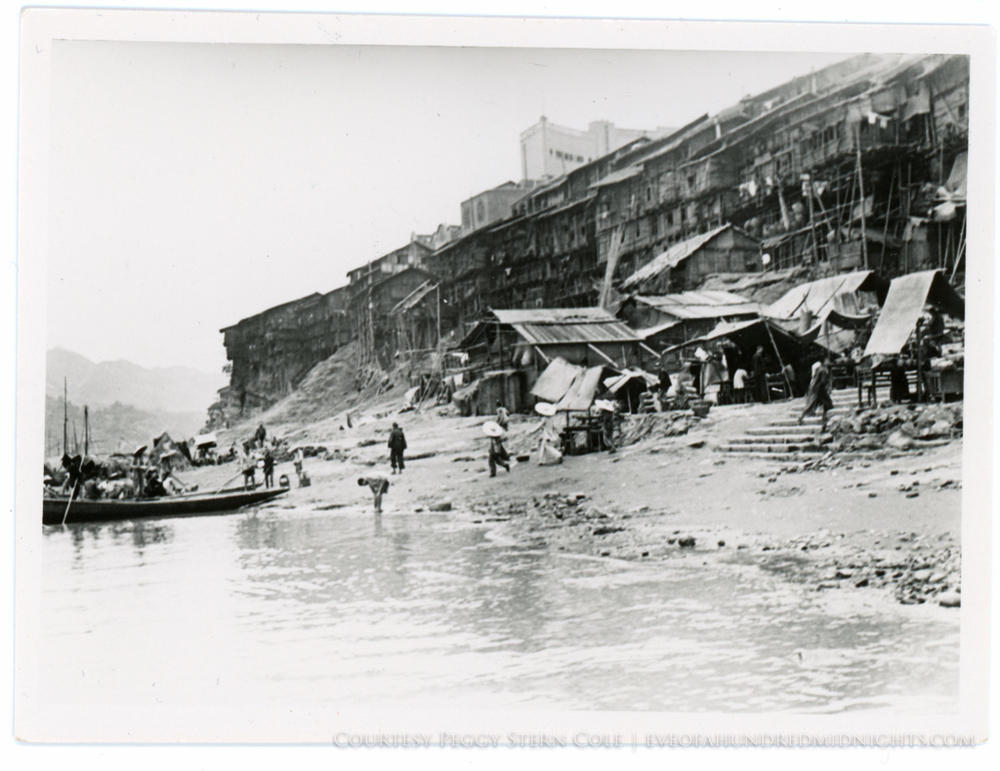 Chungking Cliff Houses and Steps.jpg