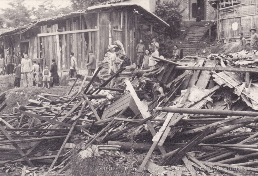 Remnants of Wooden House in Chungking After Bombing.jpg