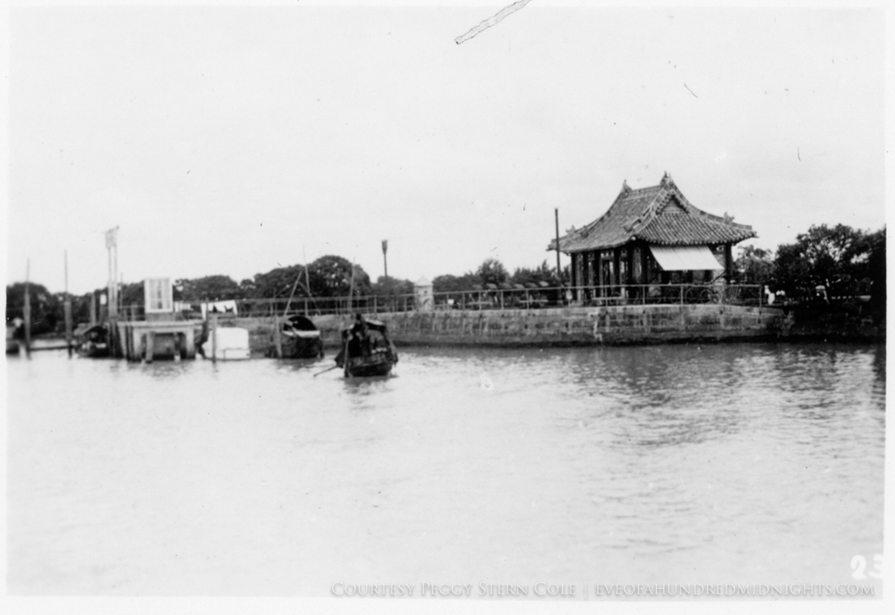 Lingnan Boat Launch.jpg
