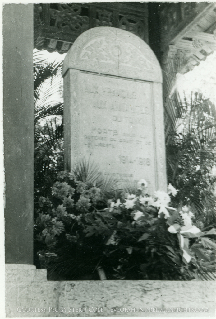 French World War I Memorial in Tonkin.jpg