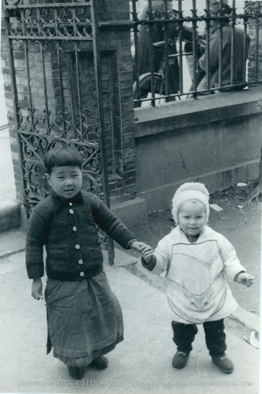 Little Shanghai boy and girl hand-in-hand.jpg