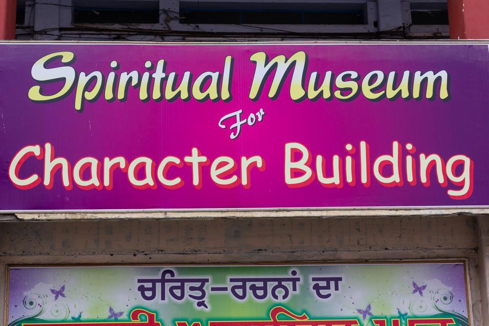 Amritsar-6.jpg