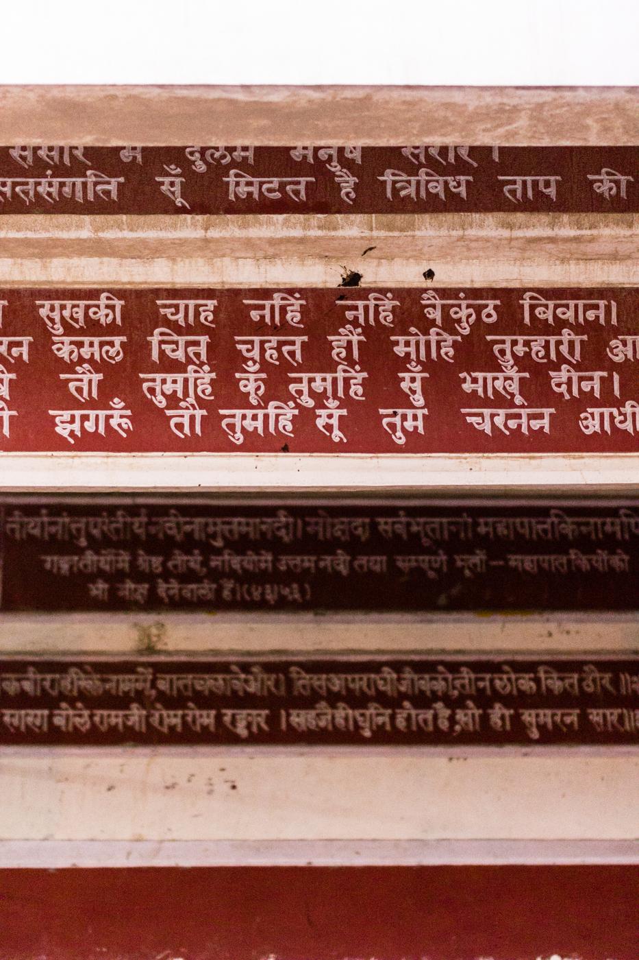 Rishikesh-35.jpg