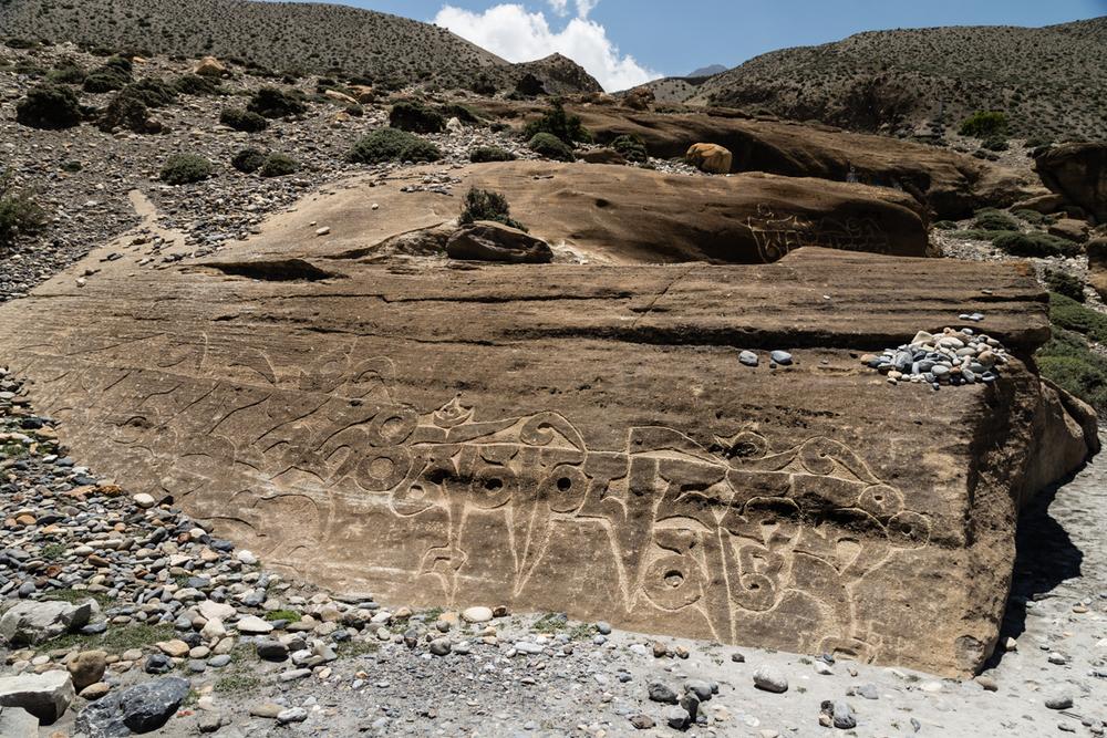 Tibetan typography.