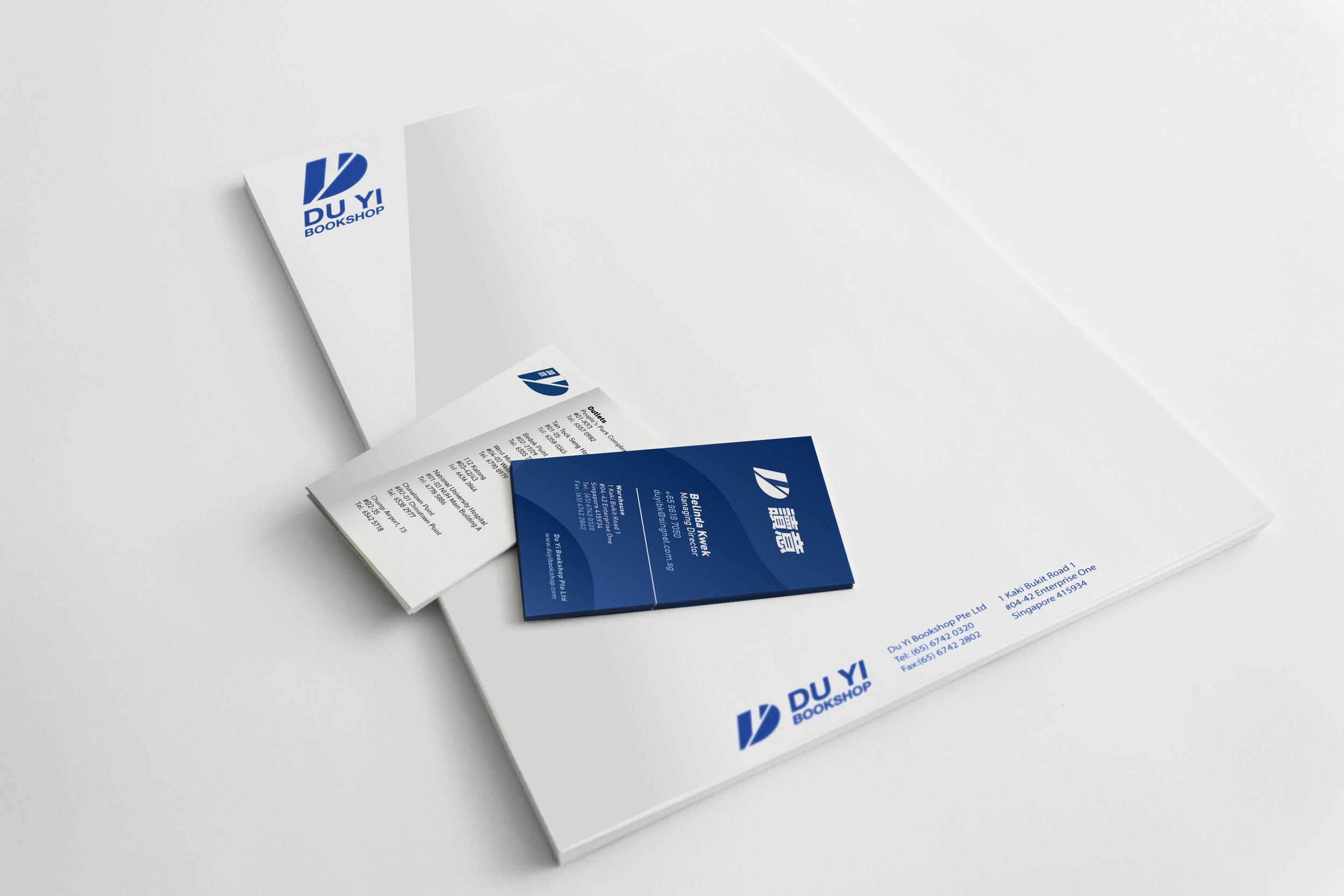 Du yi bookshop stratosphere creative a4 letterhead business cardsg reheart Image collections