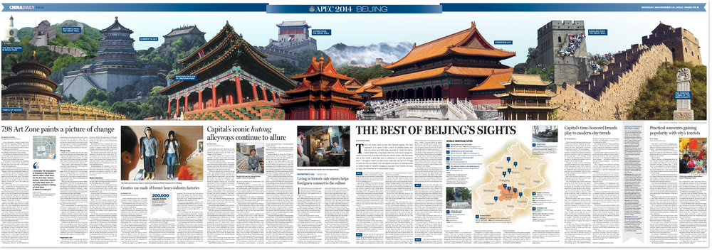 APEC@Beijing-back.jpg