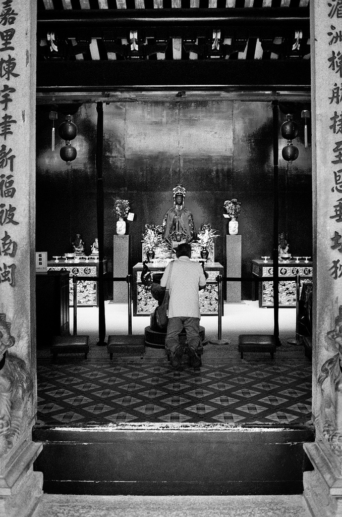 Prayer © 2013 Tham Jing Wen. All rights reserved.