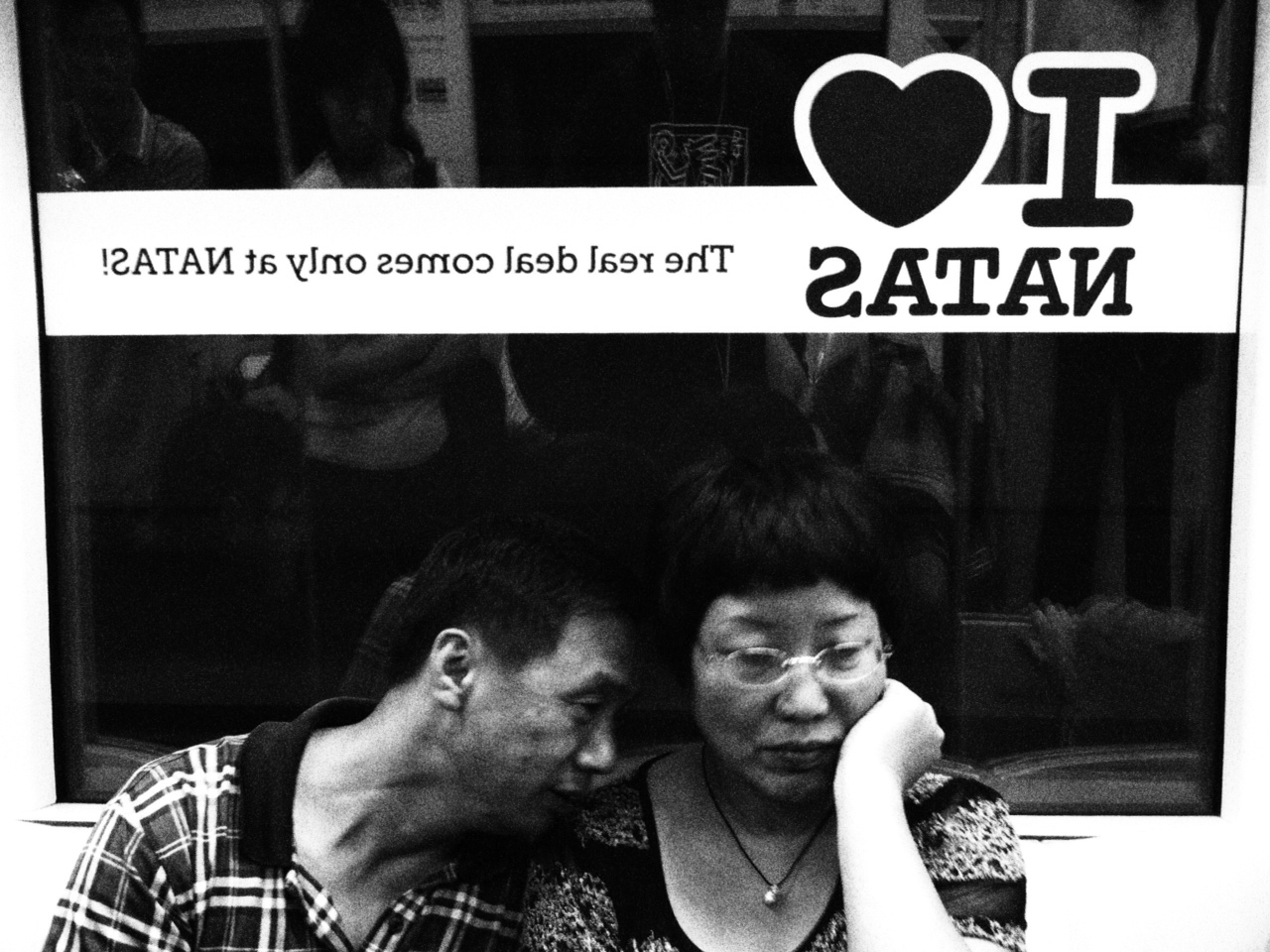 """I ❤ Satan"" © Aik Beng Chia 2012. All rights reserved."