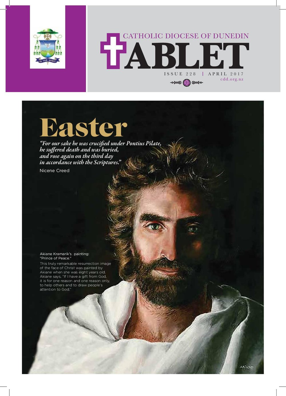 April 2017 Tablet