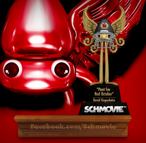 schmovie_2_4_13.jpg