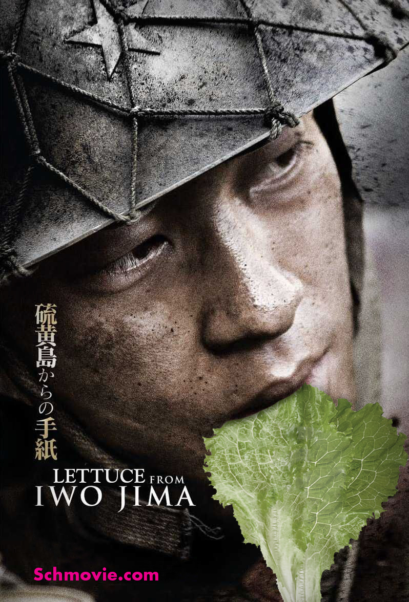 lettucefromiwojimaposterdotcom.jpg
