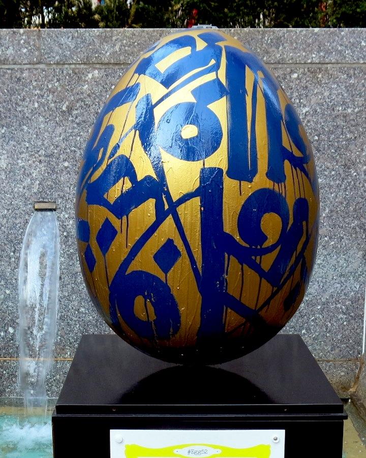 Retna-street-art-egg.jpg