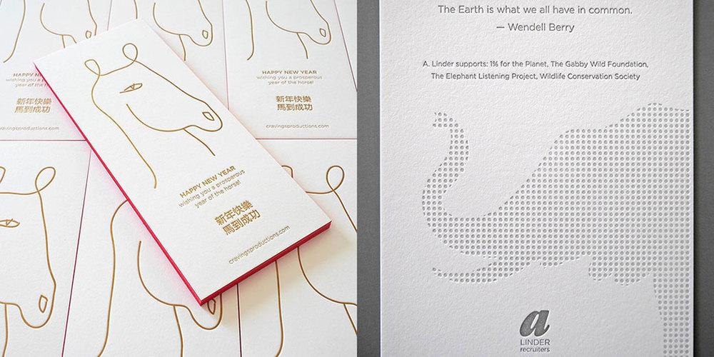 letterpress_horse_elephant.jpg