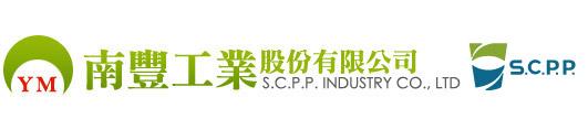 Logo_南豐.JPG