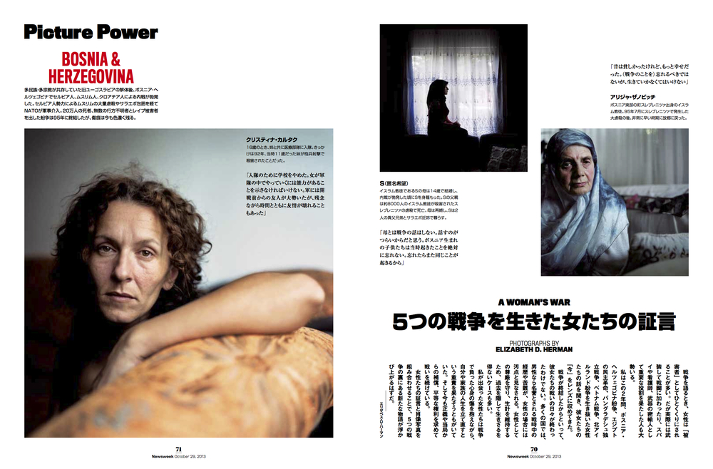 Newsweek Japan