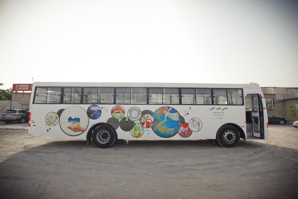 Final Buses AFC-2.jpg