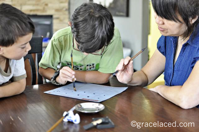 His First Chinese Calligraphy Lesson | gracelaced.com