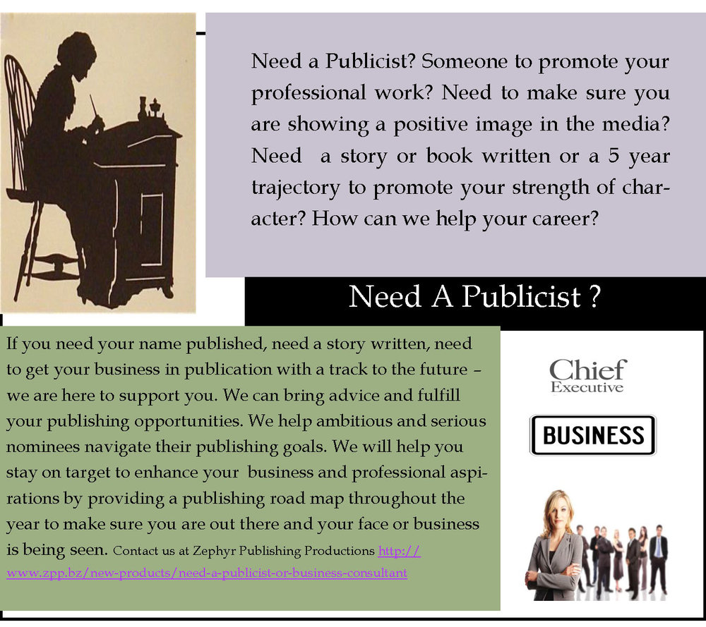 http://www.opescampitor.com/new-products/need-a-publicist-or-business-consultant