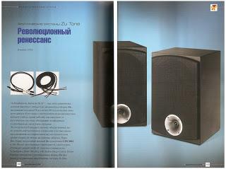 audiomagazine1.jpg