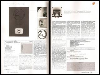 audiomagazine2.jpg