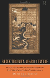 Greek Thought, Arabic Culture.jpg