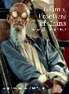 Islamic Frontiers of China.jpg