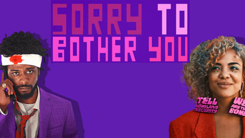 Sorry-to-Bother-You.jpg
