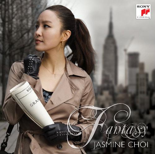 Fantasy Flute by Jasmine Choi