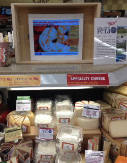 Look for our Real Greek Feta Story Center at your local Murray's Shop. Each center features detailed recipes including Ingredients and easy-to-follow steps.