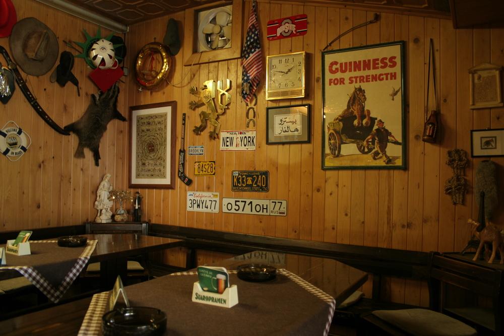 Hostovna, hospoda pub