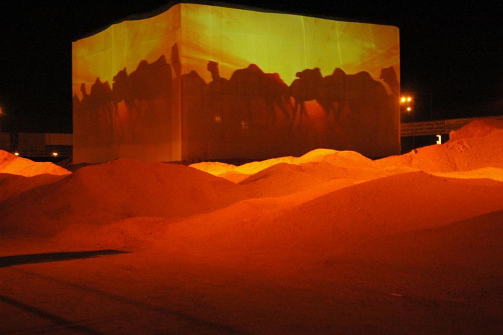 ArarProject2007>stage5.jpg