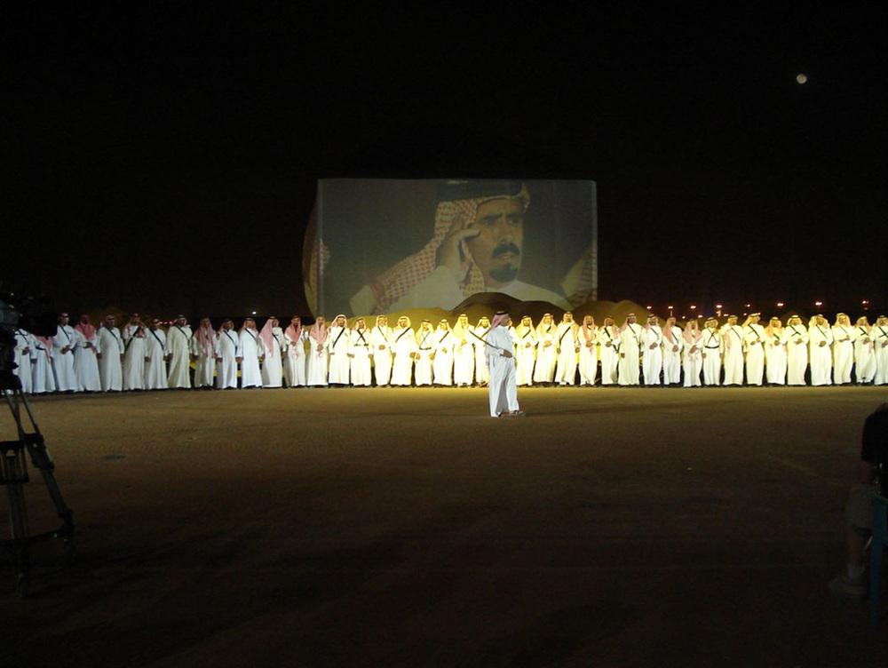 ArarProject2007>stage2.jpg