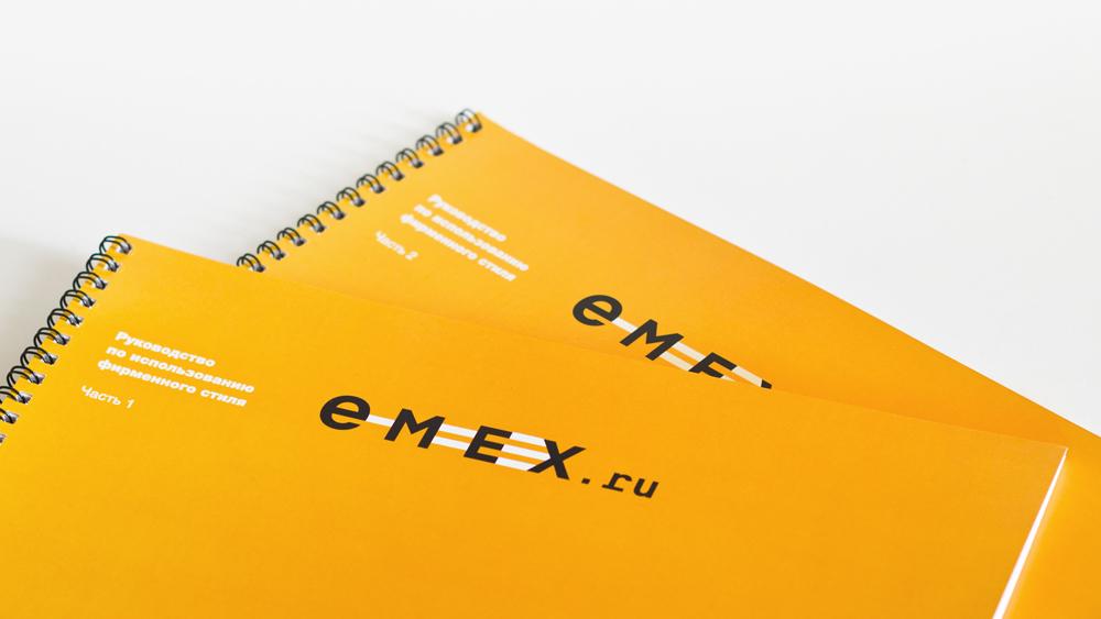 science-emex-26