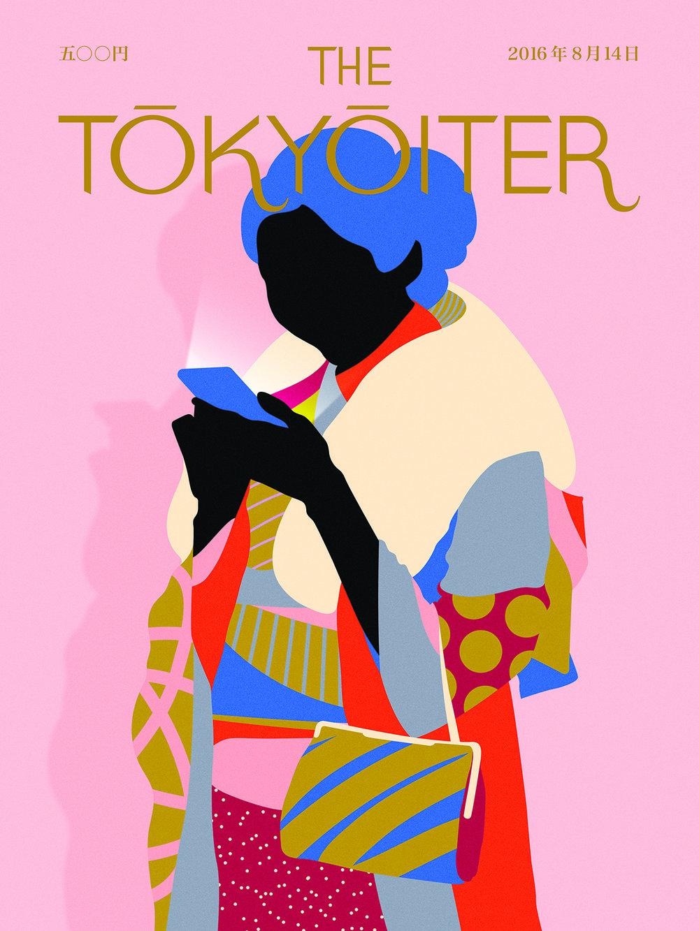 Karan Singh   The Tokyoiter