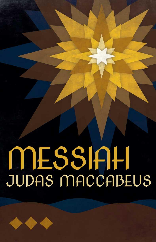 MessiahJudas_PCO_Liz_Gill_Neilson.jpg