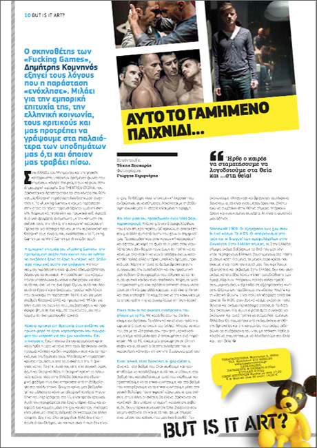 "FAGAZINE #01   Dimitris Komninos  director (for the ""Fucking games"")  by Takis Soukaras photos George Striftaris"