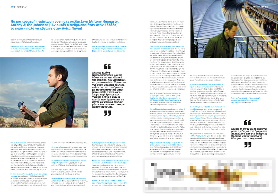 FAGAZINE #04   Giorgis Christodoulou  composer, singer    by Antonis Boskoetis photos George Striftaris