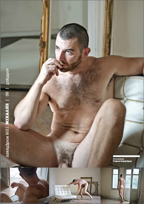 FAGAZINE #O3  December boy 2011  Michalis 36y  barman